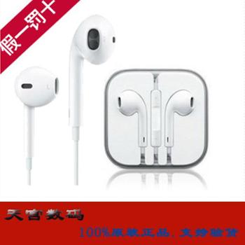苹果原装耳机iPhone5/5s iphone6/6plus 4s耳机正品iPad mini配件